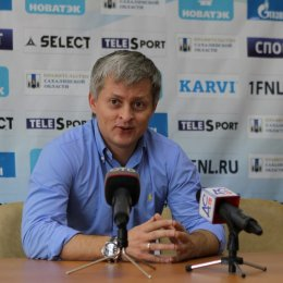 Сахалин – Сокол Саратов 10 августа 2014 года