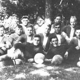 """Локомотив"" (Южно-Сахалинск), 1953 год."