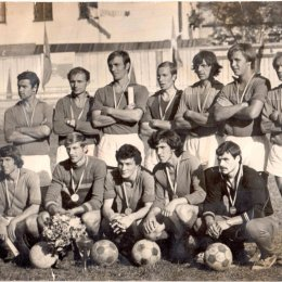 """""""Рыбак"""" (Невельск), 1977 год"""