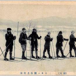 Лыжные соревнования второй половины 1920-х годов
