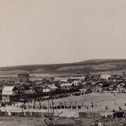 Стадион в Углегорске, 1950-е годы