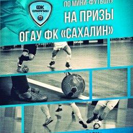 Футбольные афиши