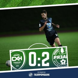 Два гола под занавес принесли победу «Рязани»