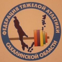 Сахалинские спортсменки завоевали четыре медали на Спартакиаде учащихся ДФО
