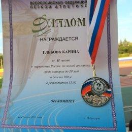 Четыре сахалинских легкоатлета пробились в десятку сильнейших на первенстве России среди юниоров