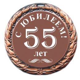 Две пятерки Владимир Богумилова