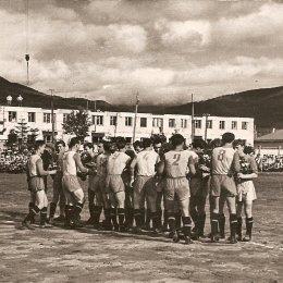 Фрагменты истории сахалинского футбола. Часть 2