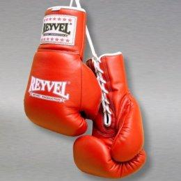 Островные боксеры завоевали четыре медали первенства ДФО