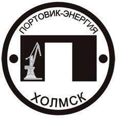 «Портовик» установил рекорд