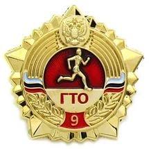 Лучшим спортсменом декабря стала обладательница золотого знака ГТО