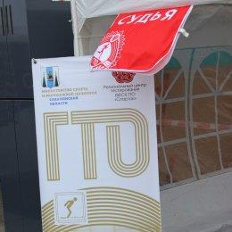 Создана экспертная группа по совершенствованию государственных требований комплекса ГТО