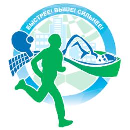 В Южно-Сахалинске стартовал региональный этап Спартакиады допризывной молодежи