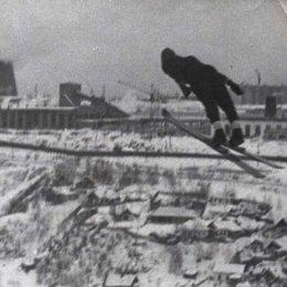 Прыжки на лыжах с трамплина: прошлое и настоящее