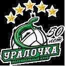 «Сахалин» (Южно-Сахалинск)  VS. «Уралочка» (Екатеринбург)