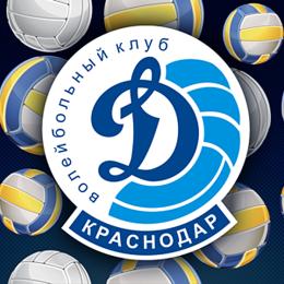 «Элвари-Сахалин» (Южно-Сахалинск) VS. «Динамо» (Краснодар)