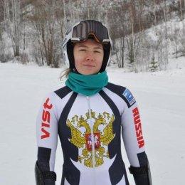 Владислава Буреева вышла на старт чемпионата мира