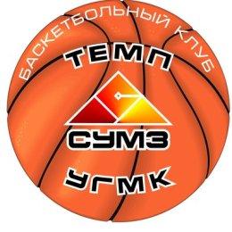 «Темп-СУМЗ-УГМК» (Ревда) VS. «Сахалин» (Южно-Сахалинск)