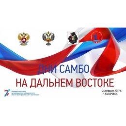 Островные специалисты приняли участие во Всероссийском форуме