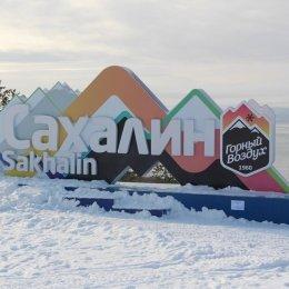 Гора Красная открывает ещё две новые трассы для сахалинцев