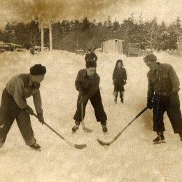 Страницы истории: сахалинский хоккей полвека назад