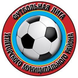 Обладатель Кубка открытия сезона был определен в серии пенальти