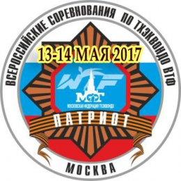 Сахалинские спортсмены завоевали медали всех достоинств на Всероссийском турнире