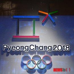 В рамках празднования Олимпийского дня разыграют билет на самолет в Пхенчхан