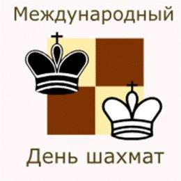 23 шахматиста приняли участие в праздничном блиц-турнире