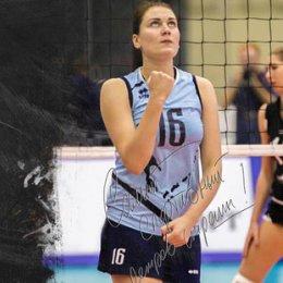 Гончарова, Новик и Сафонова включены в «Dream Team»