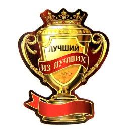 Фарида Азизова – лучший спортсмен месяца!