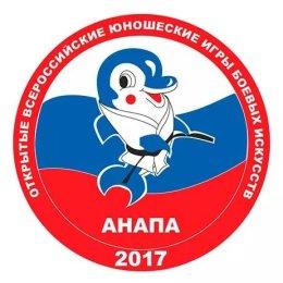 Сборная Сахалинской области по кендо стала победителем Всероссийских игр боевых искусств
