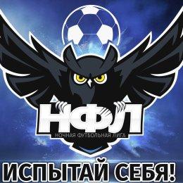 В Южно-Сахалинске состоялись финальные матчи «Зимней футбольной лиги» и «Ночной футбольной лиги»
