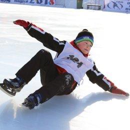 Сахалинцам предлагают поучаствовать в соревнованиях по конькобежному спорту