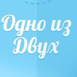 Одно из двух: Алексей Кириенко VS. Артем Таукчи