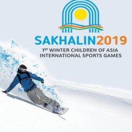 Спортивная программа на 15 февраля