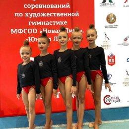 Островные гимнастки заняли четвертое место на всероссийских соревнованиях