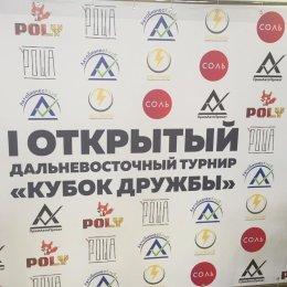 Сахалинские борцы вольного стиля завоевали семь медалей дальневосточного турнира во Владивостоке