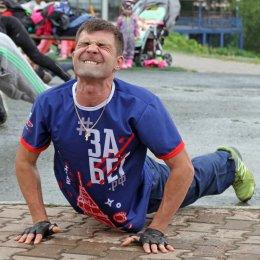 На территории Сахалинской области культивируется 107 видов спорта