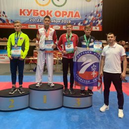 Островные каратисты завоевали 9 медалей всероссийских соревнований