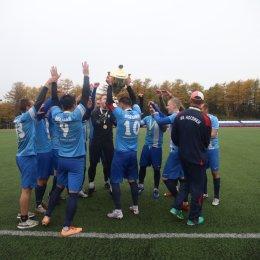 «Ноглики» в шестой раз стали обладателями Кубка области