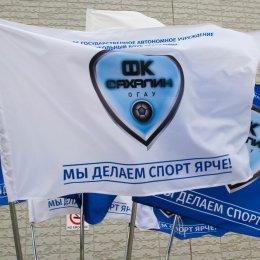 История участия «Сахалина-М» в чемпионате области