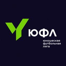 «Локомотив» (Уссурийск) VS. «Сахалин» (Южно-Сахалинск)
