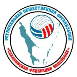 Юные волейболисты посвятили свой турнир Дню защитника Отечества