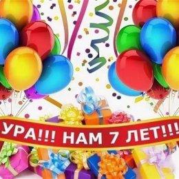 Сергей Кирсанов: «Огромное спасибо всем-всем-всем!»