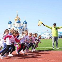 Южно-сахалинские дошколята стали сильнейшими в ГТО