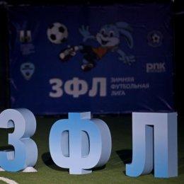 Бомбардирские подвиги «Зимней футбольной лиги»