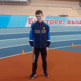 Дмитрий Стовба выполнил норматив мастера спорта