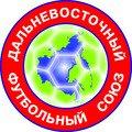 «Сахалин-2004» занял четвертое место в первенстве ДФО