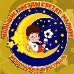 «Сахалин-2012» попытается «попасть в цель»