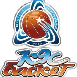 Областной этап чемпионата ШБЛ «КЭС-Баскет» завершился победами команд из Южно-Сахалинска